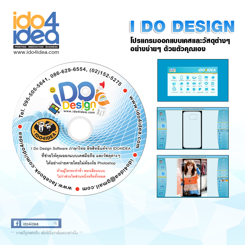 Program Ido Design